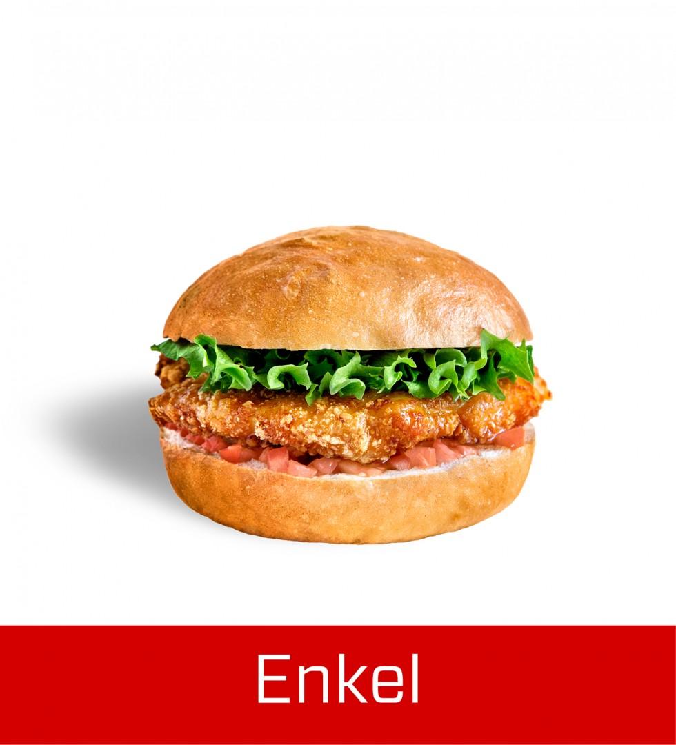 Chicken Filet Burger