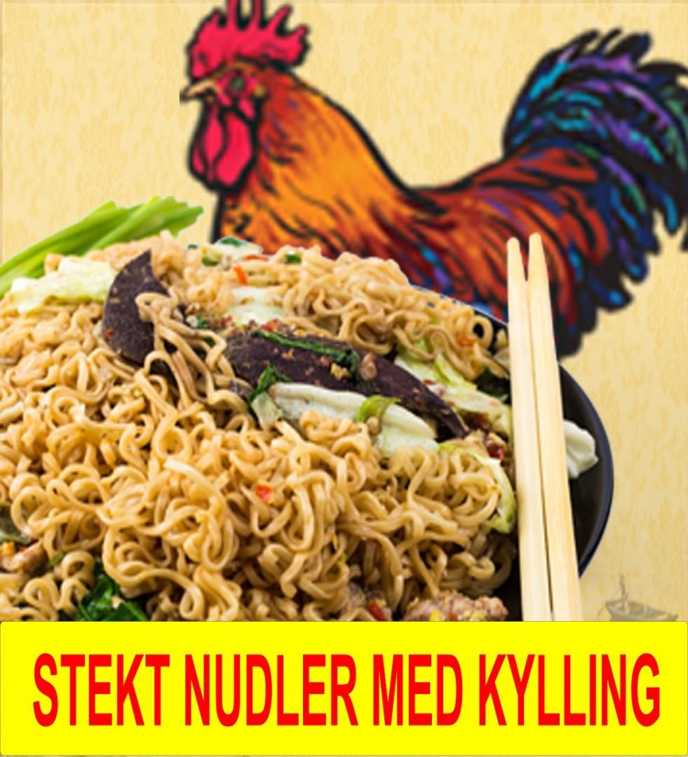12. Stekt nudle_kylling